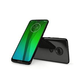 モトローラ Motorola Moto g7 セラミックブラック「PADY0000JP」Snapdragon 632 6.24型ワイド メモリ/ストレージ:4GB/64GB nano SIM x2 DSDS対応 ドコモ/au/ソフトバンク対応 SIMフリースマートフォン PADY0000JP セラミックブラック[simフリー スマホ 本体]