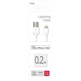 長信ジャパン Cyoahin Japan USB-Lightning 0.2M 2.4A U002L002