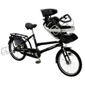 丸石サイクル 20型 自転車 ふらっか〜ずアクティブ(エナメルブラック/3段変速) FRPP203W【組立商品につき返品不可】【b_pup】 【代金引換配送不可】
