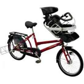 丸石サイクル 20型 自転車 ふらっか〜ずアクティブ(ブラウニーレッド/3段変速) FRPP203W【組立商品につき返品不可】【b_pup】 【代金引換配送不可】