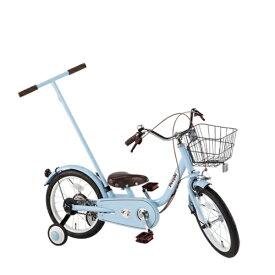 ピープル People 16型 子供用自転車 いきなり自転車(ブルーグレイ) YGA319【2019年モデル】【組立商品につき返品不可】 【代金引換配送不可】
