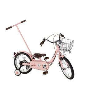 ピープル People 16型 子供用自転車 いきなり自転車(パステルピンク) YGA320【2019年モデル】【組立商品につき返品不可】 【代金引換配送不可】【メーカー直送・代金引換不可・時間指定・返品不可】