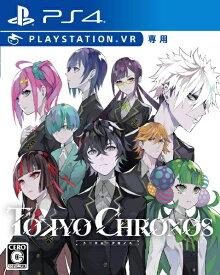 MYDEAREST TOKYO CHRONOS【PS4ゲームソフト(VR専用)】 【代金引換配送不可】