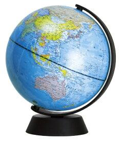 デビカ DEBIKA グローバ地球儀20 073012