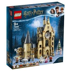 レゴジャパン LEGO 75948 ハリー・ポッター ホグワーツの時計塔