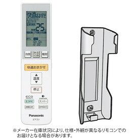パナソニック Panasonic 純正エアコン用リモコン ホワイト CWA75C3583X1