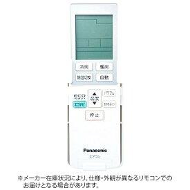 パナソニック Panasonic 純正エアコン用リモコン ホワイト CWA75C3610X