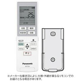 パナソニック Panasonic 純正エアコン用リモコン ホワイト CWA75C3788X