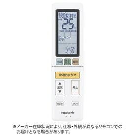 パナソニック Panasonic 純正エアコン用リモコン ホワイト ACRA75C4659X
