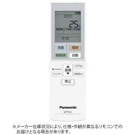 パナソニック Panasonic 純正エアコン用リモコン ホワイト ACRA75C00570X