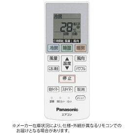 パナソニック Panasonic 純正エアコン用リモコン ホワイト ACRA75C00670X