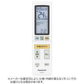 パナソニック Panasonic 純正エアコン用リモコン ACRA75C02060X