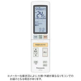 パナソニック Panasonic 純正エアコン用リモコン ホワイト ACRA75C14940X