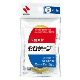 ニチバン NICHIBAN セロテープ小巻2巻 12mm×11m CT-12S2PN