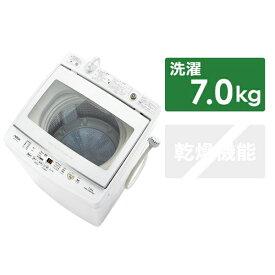 AQUA アクア AQW-GV70H-W 全自動洗濯機 ホワイト [洗濯7.0kg /乾燥機能無 /上開き][洗濯機 7kg インバーター AQWGV70H_W]