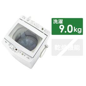 AQUA アクア AQW-GV90H-W 全自動洗濯機 ホワイト [洗濯9.0kg /乾燥機能無 /上開き][洗濯機 9kg AQWGV90H_W]