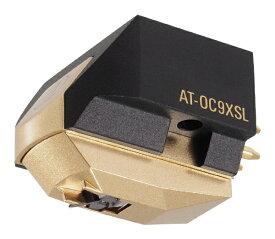 オーディオテクニカ audio-technica MC型ステレオカートリッジ AT-OC9XSL