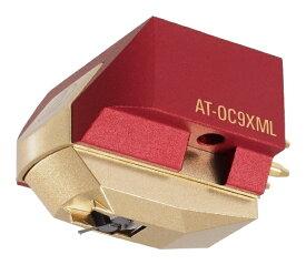 オーディオテクニカ audio-technica MC型ステレオカートリッジ AT-OC9XML