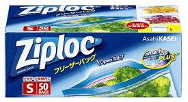 旭化成ホームプロダクツ Asahi KASEI ジップロックフリーザーバッグS50枚入