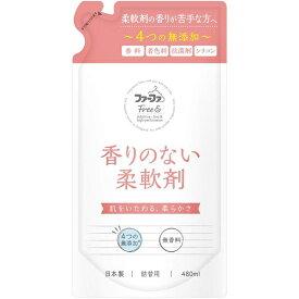 NSファーファ・ジャパン NS FaFa Japan FaFa(ファーファ)フリー&柔軟剤濃縮無香料替480ml【rb_pcp】