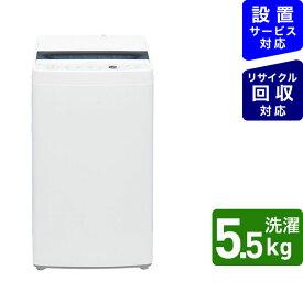 ハイアール Haier JW-C55D-W 全自動洗濯機 Joy Series ホワイト [洗濯5.5kg /乾燥機能無 /上開き][洗濯機 一人暮らし JWC55D]