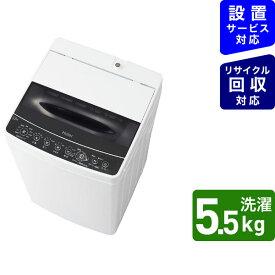 ハイアール Haier JW-C55D-K 全自動洗濯機 ブラック [洗濯5.5kg][洗濯機 一人暮らし JWC55D]