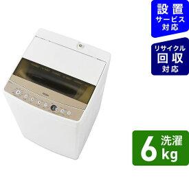 ハイアール Haier JW-C60C-W 全自動洗濯機 Live Series ホワイト [洗濯6.0kg /乾燥機能無 /上開き][洗濯機 6kg JWC60C]