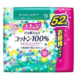 大王製紙 Daio Paper ナチュラさら肌さらりコットン100%吸水パンティライナースーパー吸収52枚