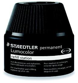 ステッドラー STAEDTLER ルモカラーペン専用補充インク 油性ブラック 487 17-9