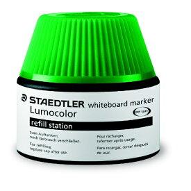 ステッドラー STAEDTLER ルモカラー ホワイトボードマーカー用補充インク グリーン 488 51-5