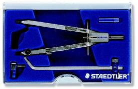 ステッドラー STAEDTLER マルス 555 コンパスセット 555 03