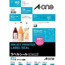 エーワン A-one ラベルシール 超耐水 ホワイト 62208 [A4 /20シート /8面 /マット]【aoneC2009】