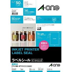 エーワン A-one ラベルシール 超耐水 ホワイト 62601 [A4 /50シート /1面 /マット]【aone-home】