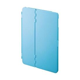 サンワサプライ SANWA SUPPLY iPad mini 2019 ハードケース(スタンドタイプ・ブルー) PDA-IPAD1404BL
