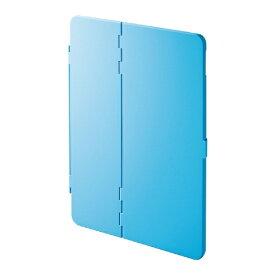 サンワサプライ SANWA SUPPLY iPad Air 2019 ハードケース(スタンドタイプ・ブルー) PDA-IPAD1504BL