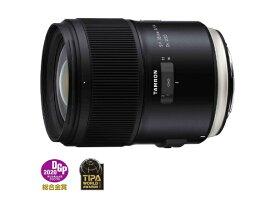 タムロン TAMRON カメラレンズ SP 35mm F/1.4 Di USD F045 [キヤノンEF /単焦点レンズ][F045_SP35F1.4Di_USD]