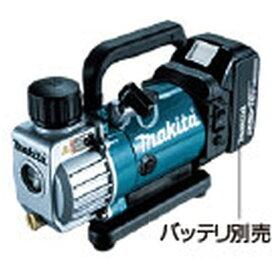 マキタ Makita 充電式真空ポンプ 18V 5.0Ah 【本体のみ】 VP180DZ