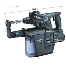 マキタ Makita 充電式ハンマドリル 24mm 18V 集じんシステムDX01付 HR244DGXVB 黒