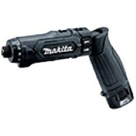 マキタ Makita 充電式ペンドライバドリル 7.2V 【本体のみ】 DF012DZB 黒