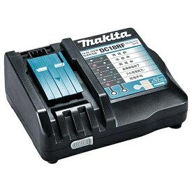 マキタ Makita 電動工具用 急速充電器 DC18RF