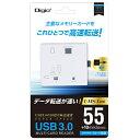 ナカバヤシ Nakabayashi CRW-37M74W マルチカードリーダー Digio2 ホワイト [USB3.0]