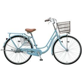 ブリヂストン BRIDGESTONE 26型 自転車 プロムナードC(E.X マリノブルー/3段変速) PR63CT【組立商品につき返品不可】 【代金引換配送不可】