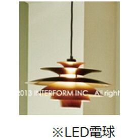 インターフォルム INTERFORM LEDペンダントライト Norden[シーリング /1灯] LT-8825BN ブラウン(木調塗装)