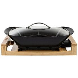 プリンセス PRINCESS 163025 Separate Pot(セパレートポット)ブラック [プレート1枚][163025ポット]