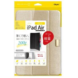 ナカバヤシ Nakabayashi 【ケース】iPadAir2019用軽量ハードケースカバー ゴールド