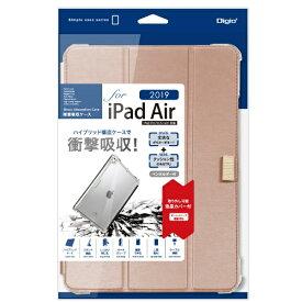ナカバヤシ Nakabayashi 【ケース】iPadAir2019用衝撃吸収ケース ピンク