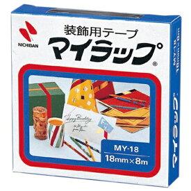 ニチバン NICHIBAN マイラップ MY18 青 MY-184