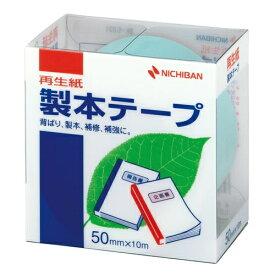 ニチバン NICHIBAN 製本BK50パステルグリーン50×10 BK-5031