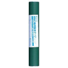 ニチバン NICHIBAN 背貼り機用製本テープBKRA4緑 BKR-A43[BKRA43]