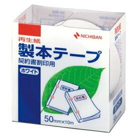 ニチバン NICHIBAN 製本契印用(ホワイト)BK5035 BK-5035
